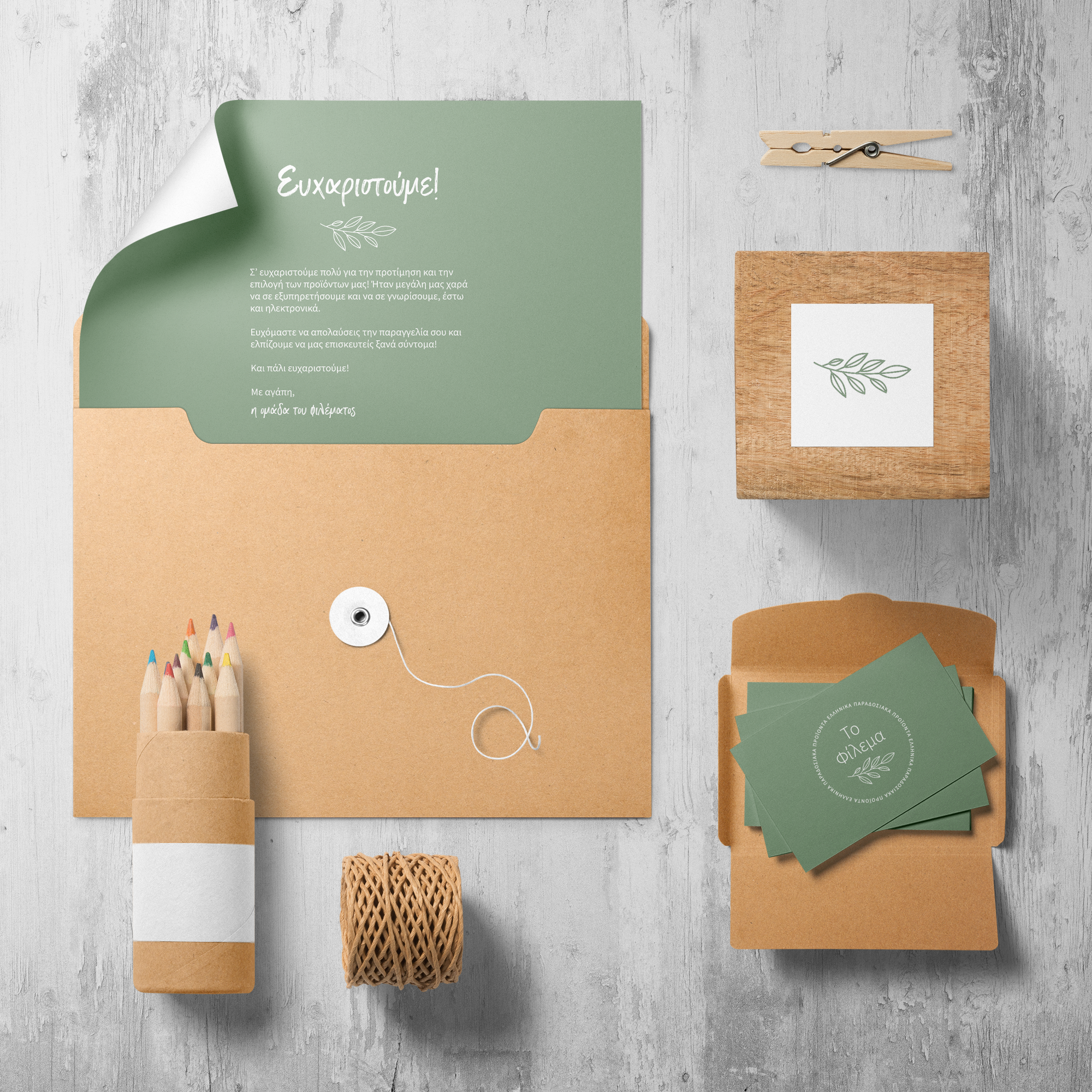 To Filema branding on business cards, A4 sheets and several stationery items