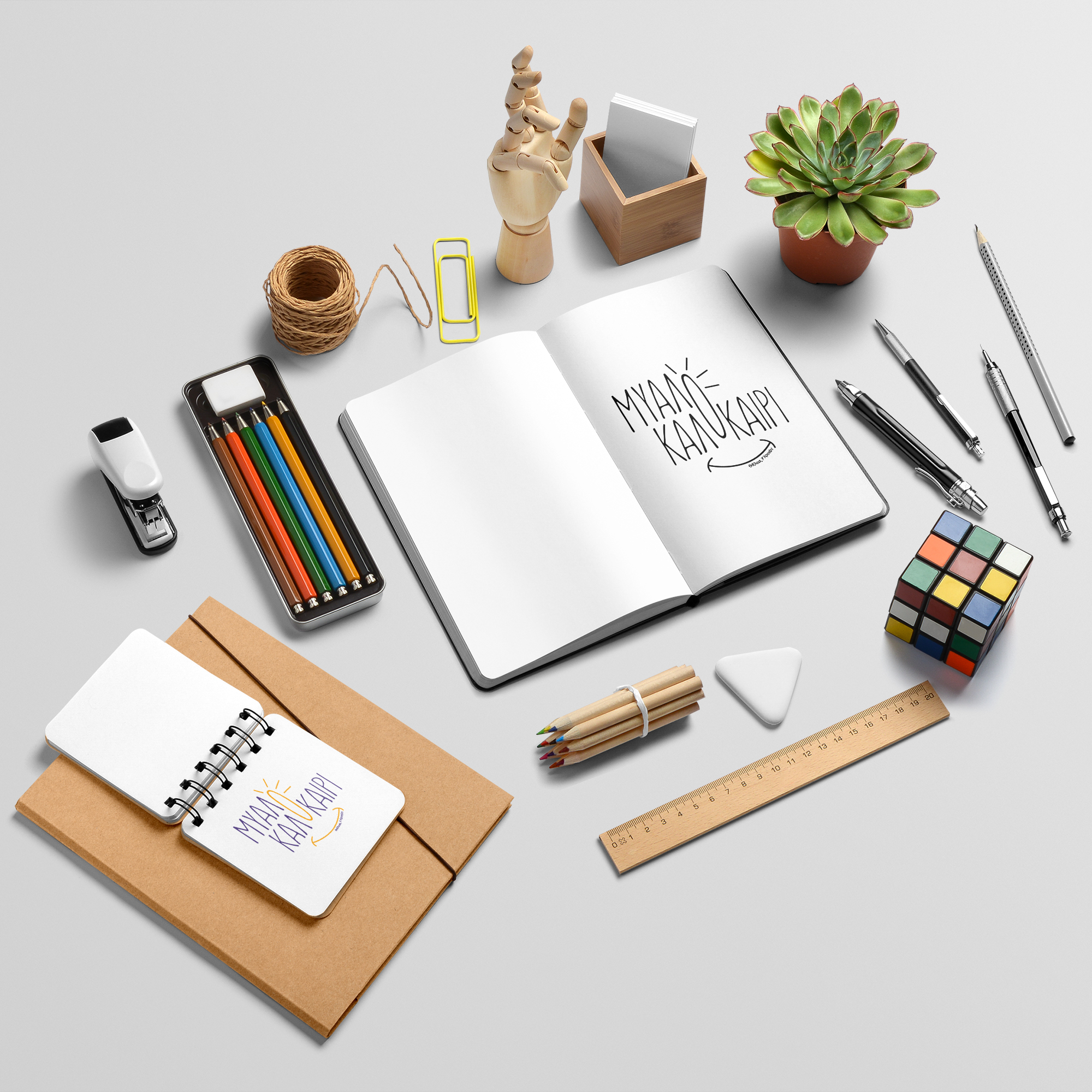 Myalo Kalokairi design in two notepads and several stationery items